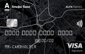 Почта банк курган заявка на кредит наличными