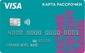 Займы Екатеринбург, где взять займы в Екатеринбурге