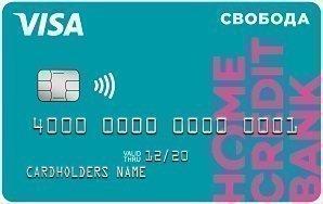 Альфа банк в твери оформить кредитную карту