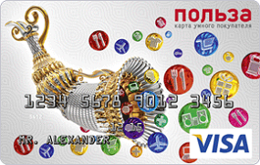 Кредит наличными онлайн в южно сахалинске