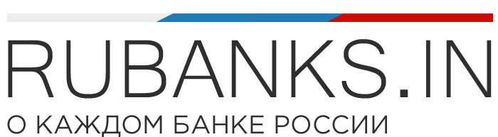 банка, где можно взять кредит без отказа срочно