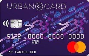 Заказать кредитную карту на дом череповец
