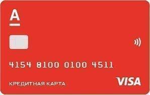 получить займ на карту без звонков из банка