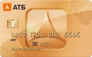 кредит онлайн в банке абакана яндекс деньги кошелек войти на свою страницу через логин и пароль