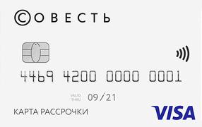 Город киров взять кредит