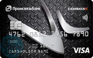 обязательно брать страховку при оформлении кредита