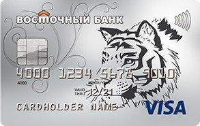 кредит онлайн на 2 года казахстан