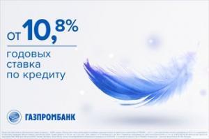 Что такое инн предприятия в россии