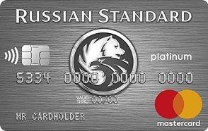 Оформление кредитной карты мтс банка онлайн заявка
