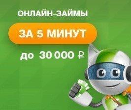 банки симферополя россия кредит начислены проценты за пользование кредитом в сентябре