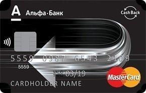 втб кредит онлайн заявка на кредит наличными без справок и поручителей