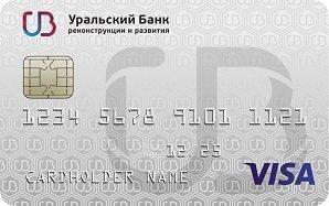 подать заявку на получение кредита в сбербанке россии