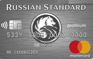 Мтс кредитная карта оформить онлайн заявку барнаул