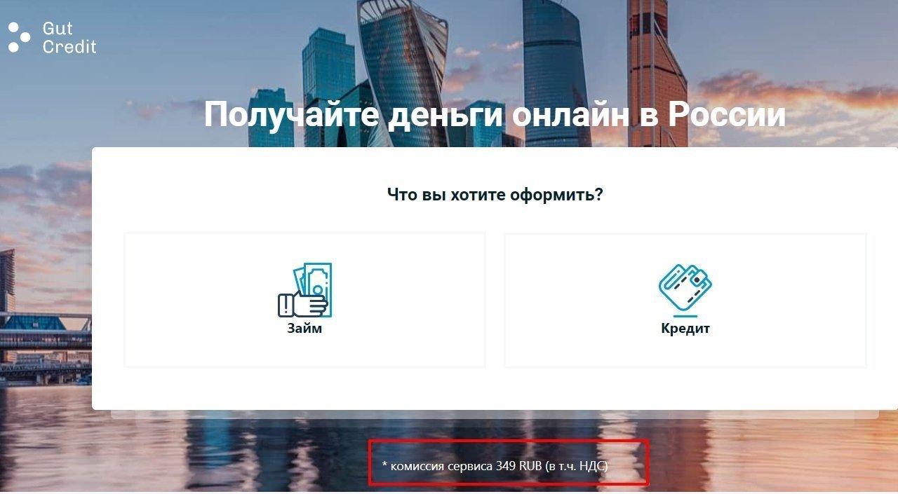 Займ 100000 рублей быстро