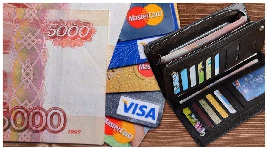 kreditnye-karty-s-kehshbehkom.jpg