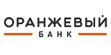 Банк Оранжевый