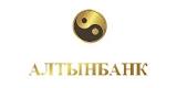 АлтынБанк