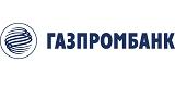 Универсальный кредит Газпромбанка - ставка от 5,6% под залог авто
