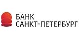 Кредит от 10,9% в Банке Санкт-Петербург
