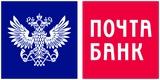 Публичное акционерное общество «Почта Банк»
