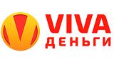 Микрозаймы Viva-деньги - до 40 000 рублей!