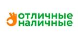 Отличные Наличные Онлайн - до 30 000 руб. на карту! Первый заём БЕСПЛАТНО!